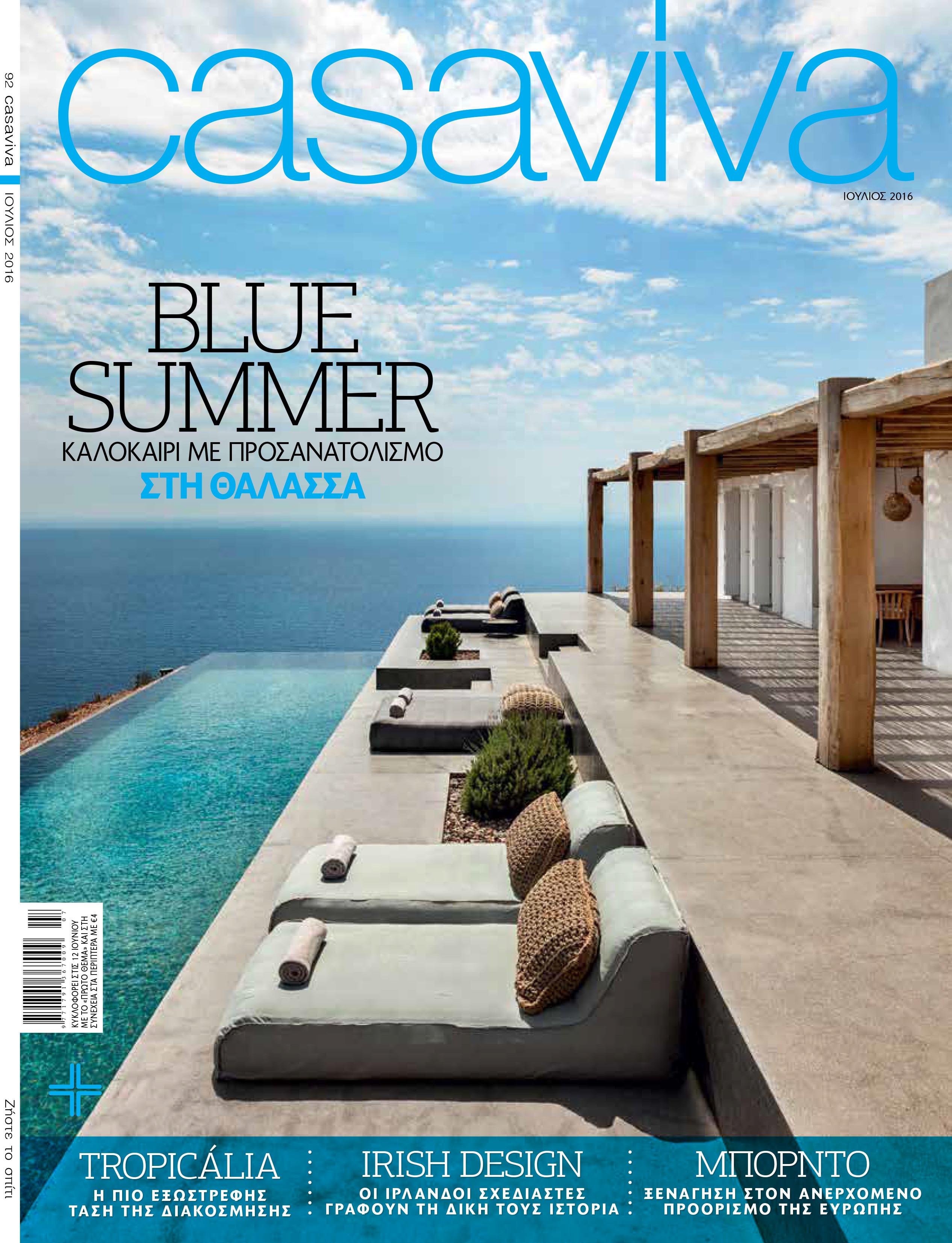 Magazine Casaviva